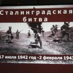 StalingradBattle02022018_01