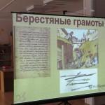 orthodox_book_day15032018_02