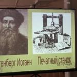 orthodox_book_day15032018_03