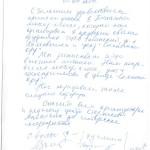 pascha05042018_otzyv