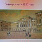 lomonosov25012019_03