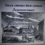 lomonosov25012019_04