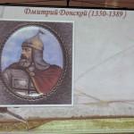 greatCommandersOfRussia29012020_03