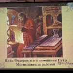 orthodoxBookDay16032020_05